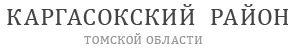 Сайт района